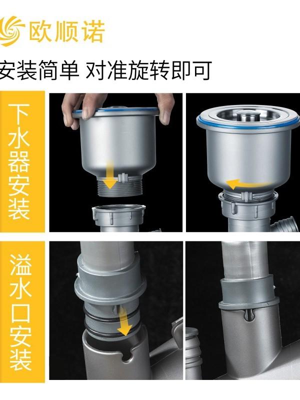 50管防臭防堵下水器