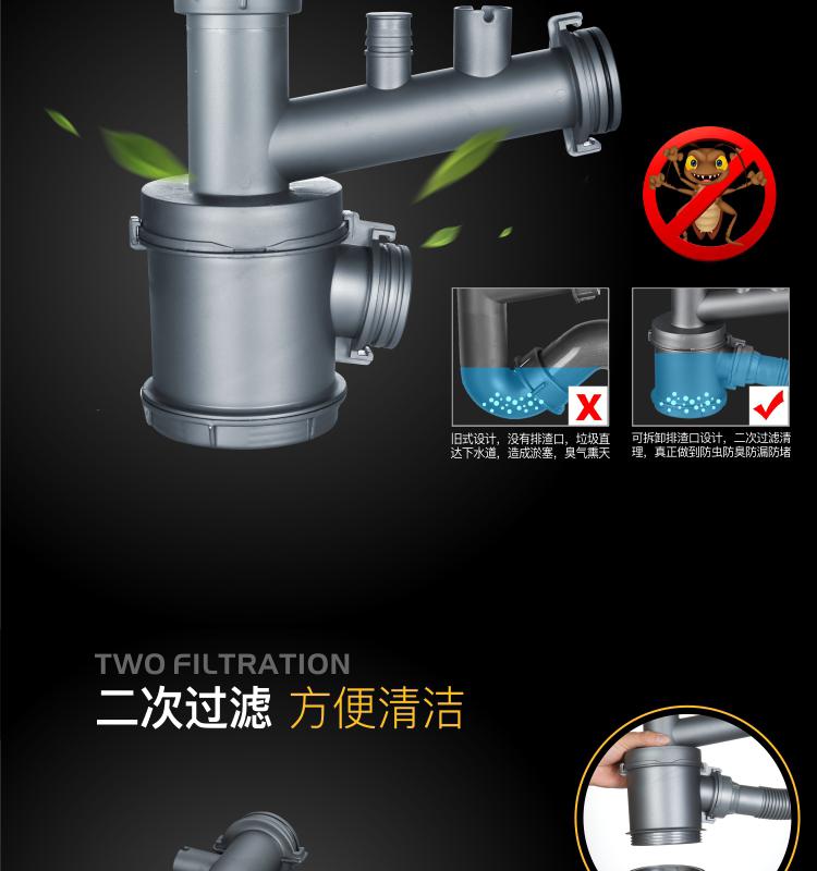 50管防臭防堵水槽下水器