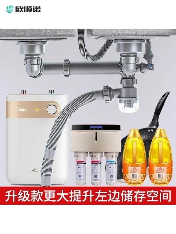 厂家直销的省空间厨房水槽左右后置下水套装