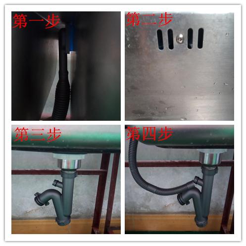 单盆下水溢水管安装
