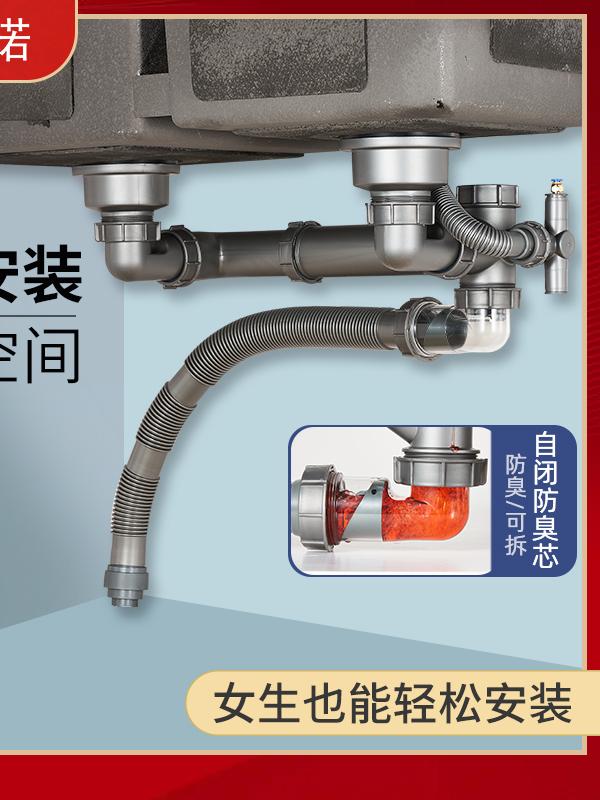 侧排后置可伸缩双盆下水器