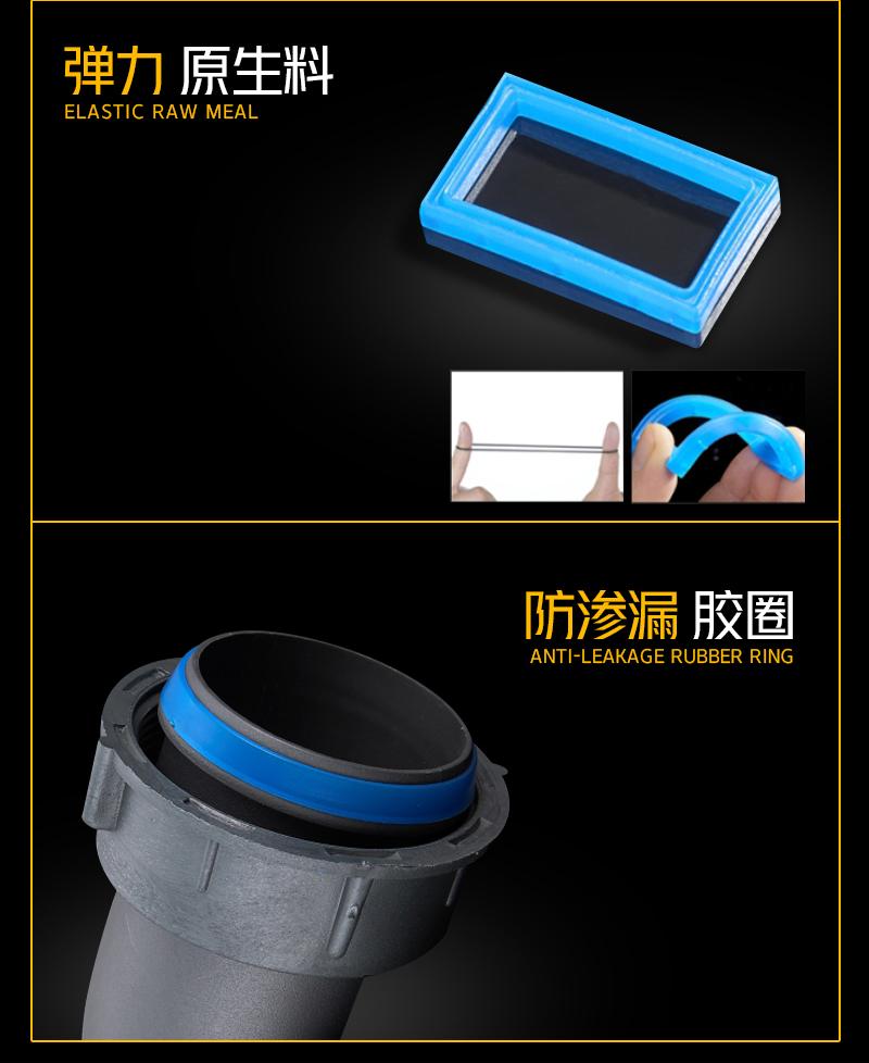 下水器防水垫