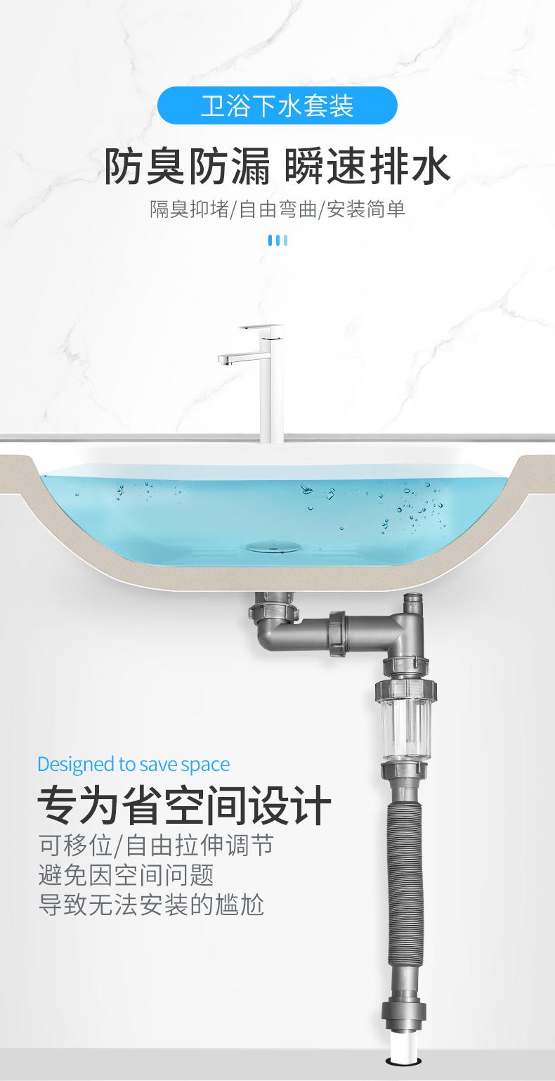 卫浴下水详情_01