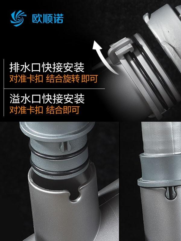 提拉式台控单盆下水