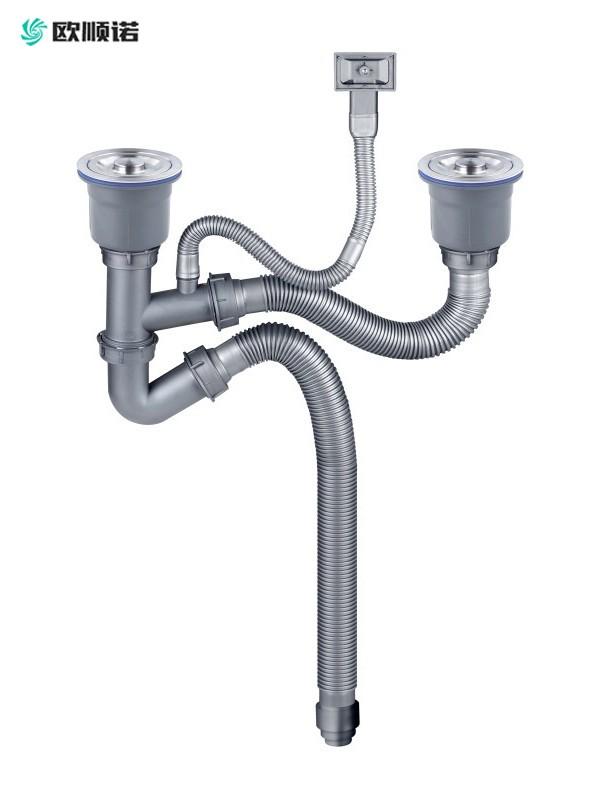 50吹塑管双盆水槽下水器