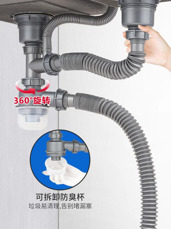 厂家直销40伸缩管葫芦双盆下水套装