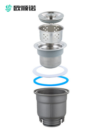 007全钢内胆全塑套杯下水器(快接)