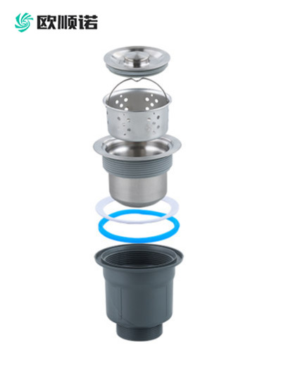 40快接单盆水槽下水器