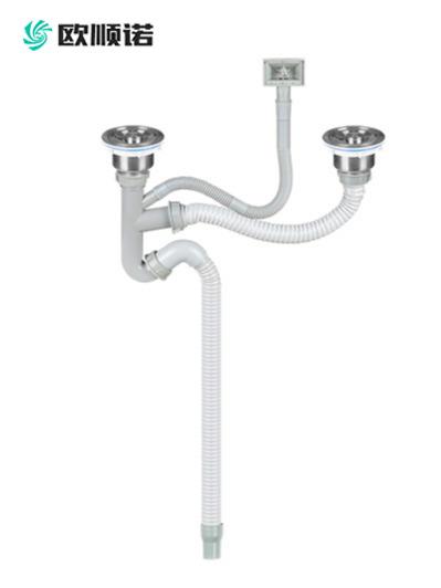 40管V型水槽下水