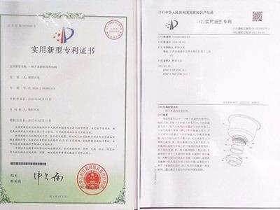 欧顺诺下水器连接结构专利证书