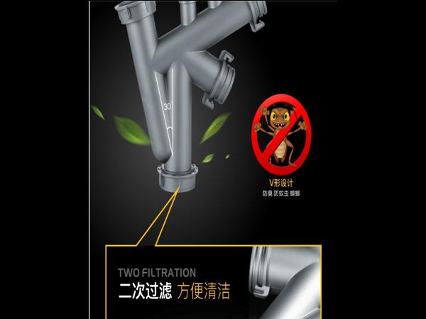 水槽下水器保养方法