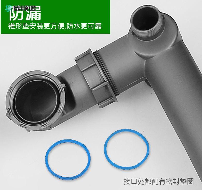 后置下水管防漏细节